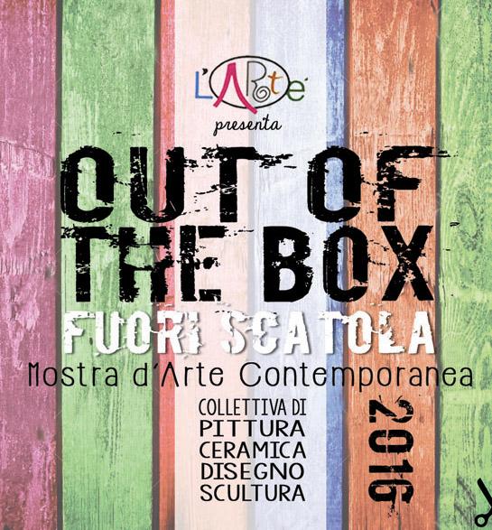 Outofbox Img
